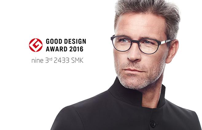 Dansk brilledesign